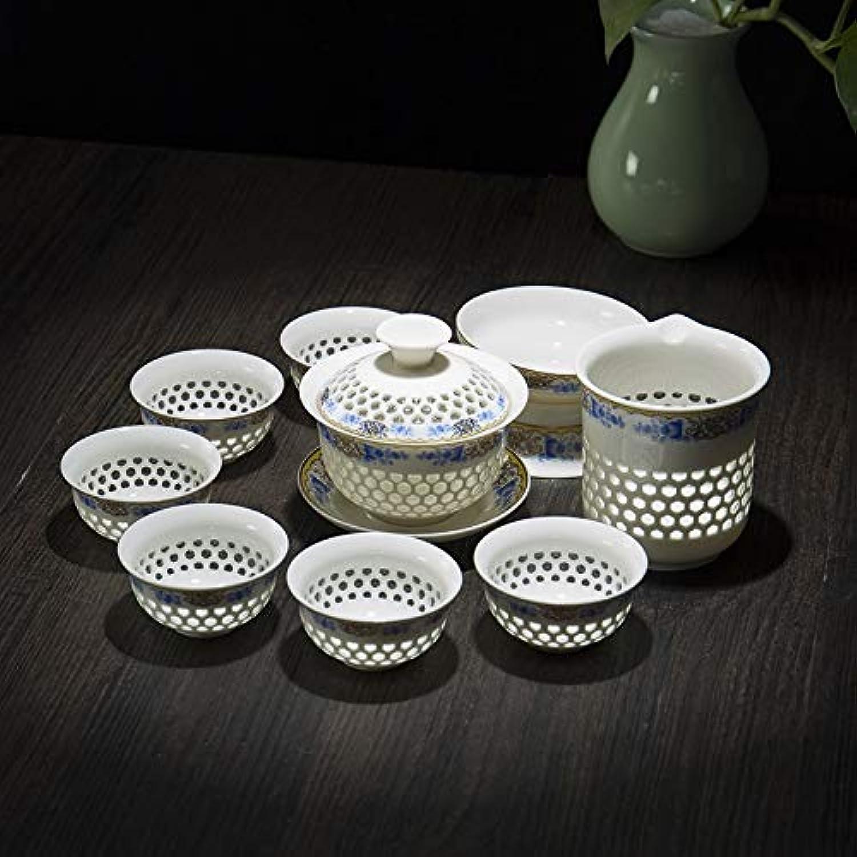 HAOYONGDE Tasse à Thé en Céramique avec Motif Ajouré en Porcelaine avec Théière De Bureau De Théière