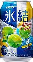 キリン 氷結 ウメ 350ml×1ケース(24本)