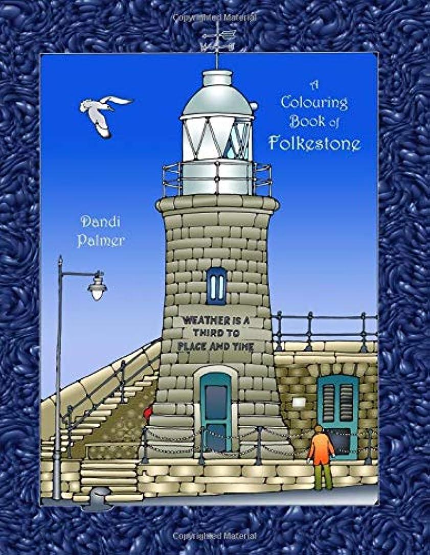 シロクマ真空ご近所A Colouring Book of Folkestone (Coloring Books)