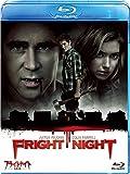 フライトナイト/恐怖の夜[VWBS-1437][Blu-ray/ブルーレイ] 製品画像