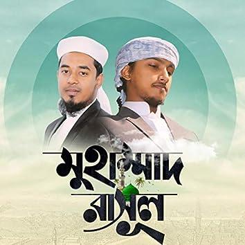 Muhammad Rasul