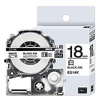 1本 18mm 白地黒文字 互換 SS18K キングジム テプラ テープ 18mm テプラPRO カートリッジ ラベルライター テープ 長さ8m