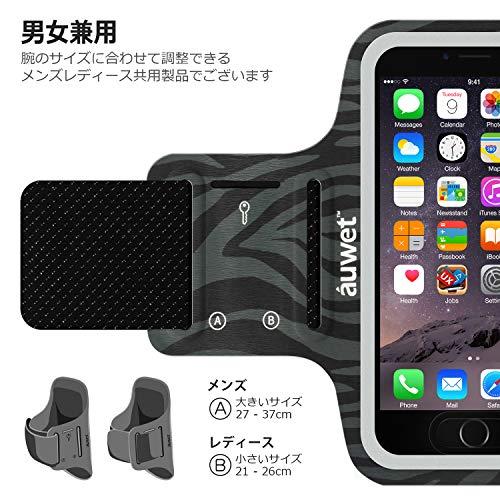 新品Auwetランニングアームバンド【滑り止め+指紋認証対応】スポーツスマホアームバンド防水防汗小物収納ポケット付イヤホン収納可サイズ調節可能男女兼用iPhone12/12Mini/12ProMax/iPhone11シリーズ/XR/XsMaxAndroidGalaxyXperiaなど6.5インチまでの大きいスマホに対応