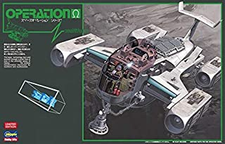 Hasegawa Operation Omega Space Shuttle (1/144 Scale) / Patrol Hopper Plastic Model Building Kit #52214