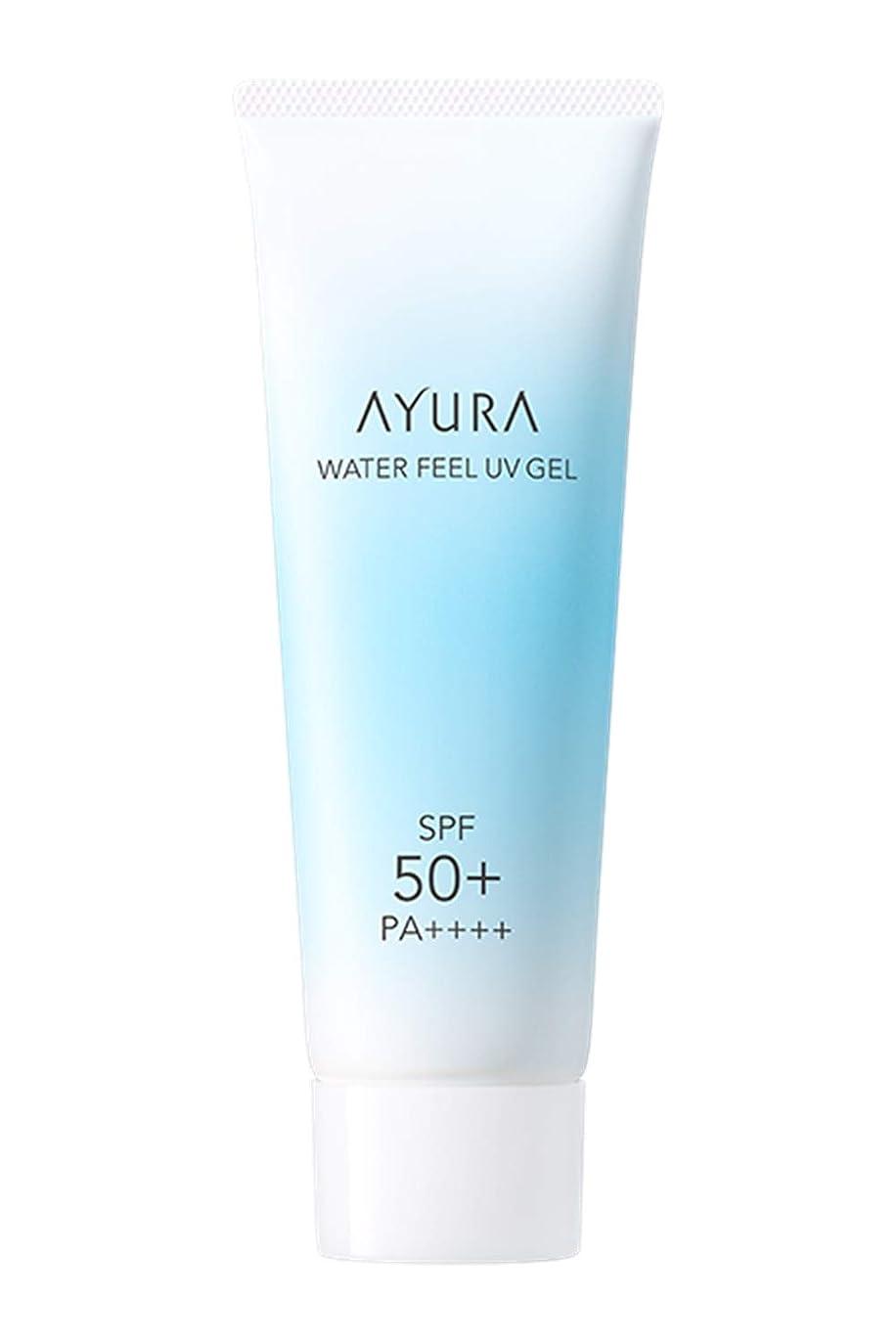 器用識字抵当アユーラ (AYURA) ウォーターフィール UVジェルα SPF50+ PA++++ 75g 〈 日やけ止め 〉 たっぷりの水分 みずみずしい ずっと続く さらり 快適肌 洗顔料で落ちる アロマティックハーブの香り