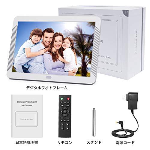 KENUOデジタルフォトフレーム8インチ1920*1080高解像度IPS広視野角液晶USBメモリー写真動画音楽再生時計カレンダーアラーム機能リモコン付きプレゼント日本語取扱説明書(ホワイト)