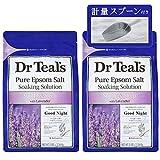 Dr Teal's(ティールズ) フレグランスエプソムソルト ラベンダー 入浴剤 1360g ×2個セット 1360g×2個