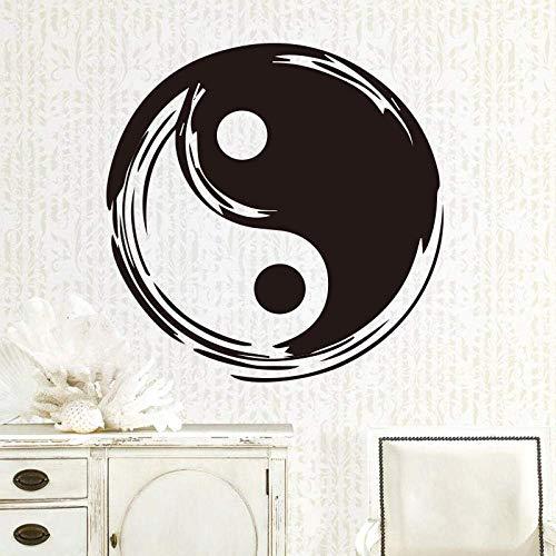 43X43Cm Wandaufkleber Im Chinesischen Stil Für Den Tai Chi Pavillon Abnehmbare Wandtattoos Wasserdichte Vinyl-Kunstaufkleber Kung Fu