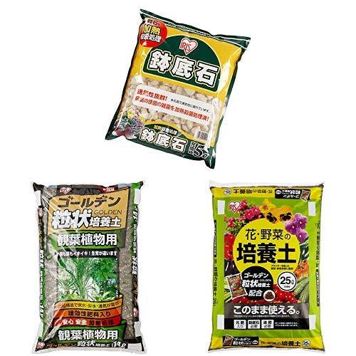 アイリスオーヤマ 鉢底石 加熱処理鉢底石 5L+観葉植物用 培養土 14L+培養土 花・野菜 25L