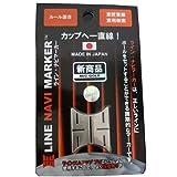 ライト(LITE) LINE NAVI MARKER X-782 紺(050)