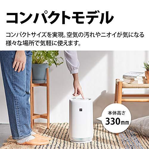 【1/15発売新商品】シャープ小型空気清浄機プラズマクラスター7000コンパクトナイトライト付ホワイトFU-NC01-W