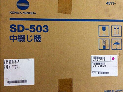Fantastic Deal! Konica Minolta SD-503 Saddle Stitch 451171