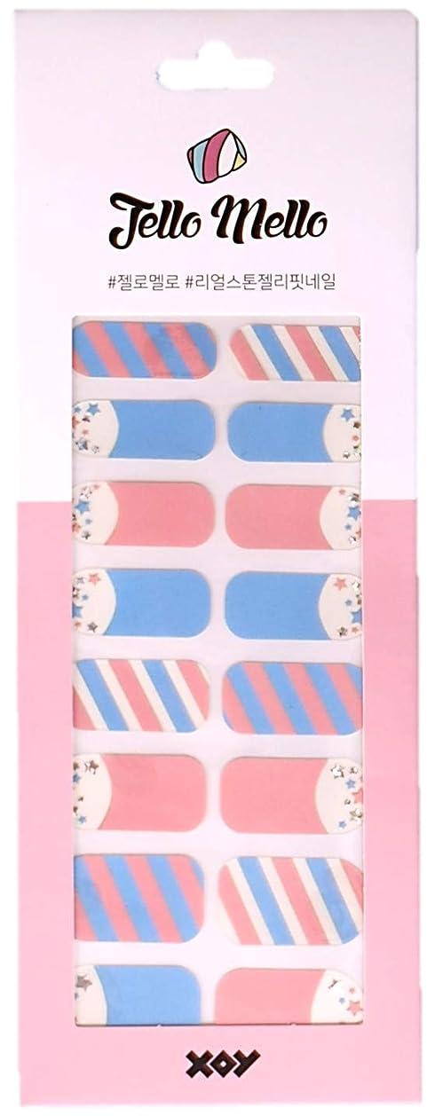 アンソロジーピンポイントナース[NJELL PICK] Marshmallow(マシュマロ) -ローズクオーツ、プラシッドブルー、パントーンカラー、ストライプ、スタープリント、ホログラムアクセント、キュート&スイート、 - ネイルラップ、ネイルパッチ、マニキュアストリップ、マニキュアシール