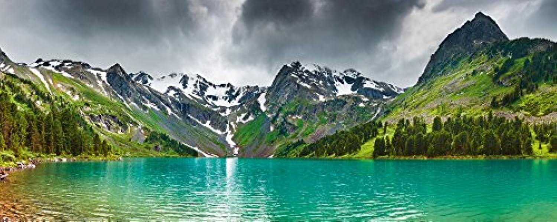 Artland Qualittsbilder I Glasbilder Deko Glas Bilder 125 x 50 cm Landschaften Berge Foto Grün D8SV Bergsee