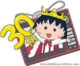 ちびまる子ちゃんアニメ化30周年記念企画「夏のお楽しみまつり」おとぎ編[DVD]