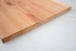 川島材木店 木材カット券