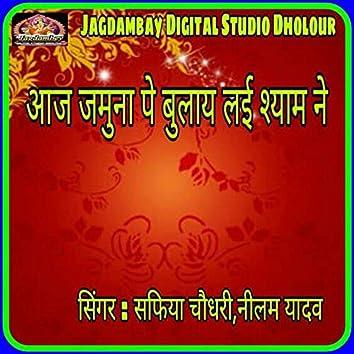 Aaj Jamuna Pe Bulay Layi Shyam Ne