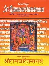 Shri Ramacharitamanasa or the Holy Lake of the Acts of Rama (English and Hindi Edition)