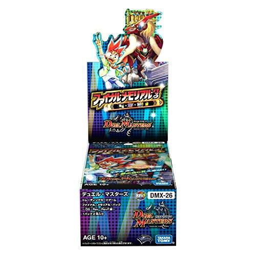 デュエル・マスターズTCG ファイナル・メモリアル・パック 〜DS・Rev・RevF編〜 DMX-26 [BOX]