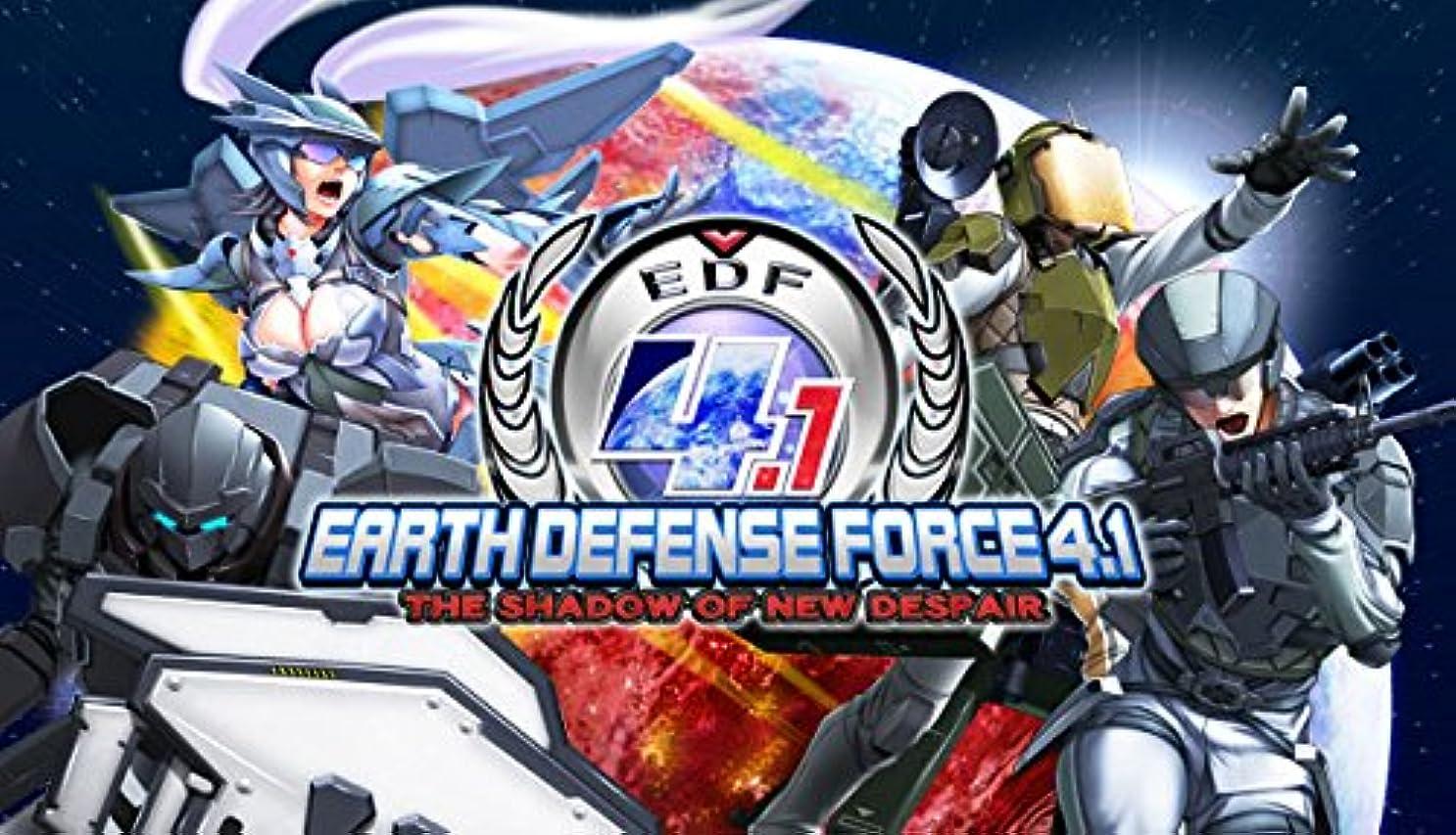 周術期アイデア見込みEARTH DEFENSE FORCE 4.1 The Shadow of New Despair(地球防衛軍4.1?)??[オンラインコード]
