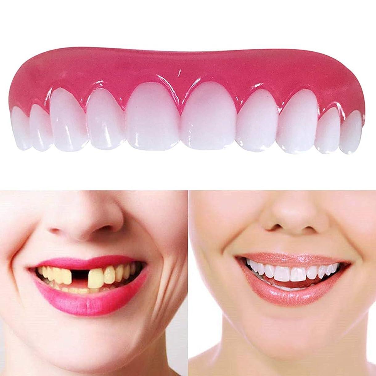 逆さまにお酢回転する2枚の義歯の上、Flexの化粧品のための適した美しい即刻の歯科ベニヤの笑顔の慰めの歯科入れ歯の歯の上の化粧のベニヤ