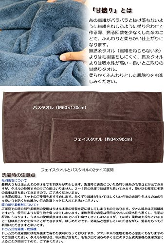 『【Amazon.co.jp限定】 今治タオル フェイスタオル 甘撚り やわらか アッシュブラウン』の3枚目の画像