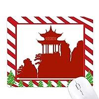 中国館山のシルエットのイラスト ゴムクリスマスキャンディマウスパッド