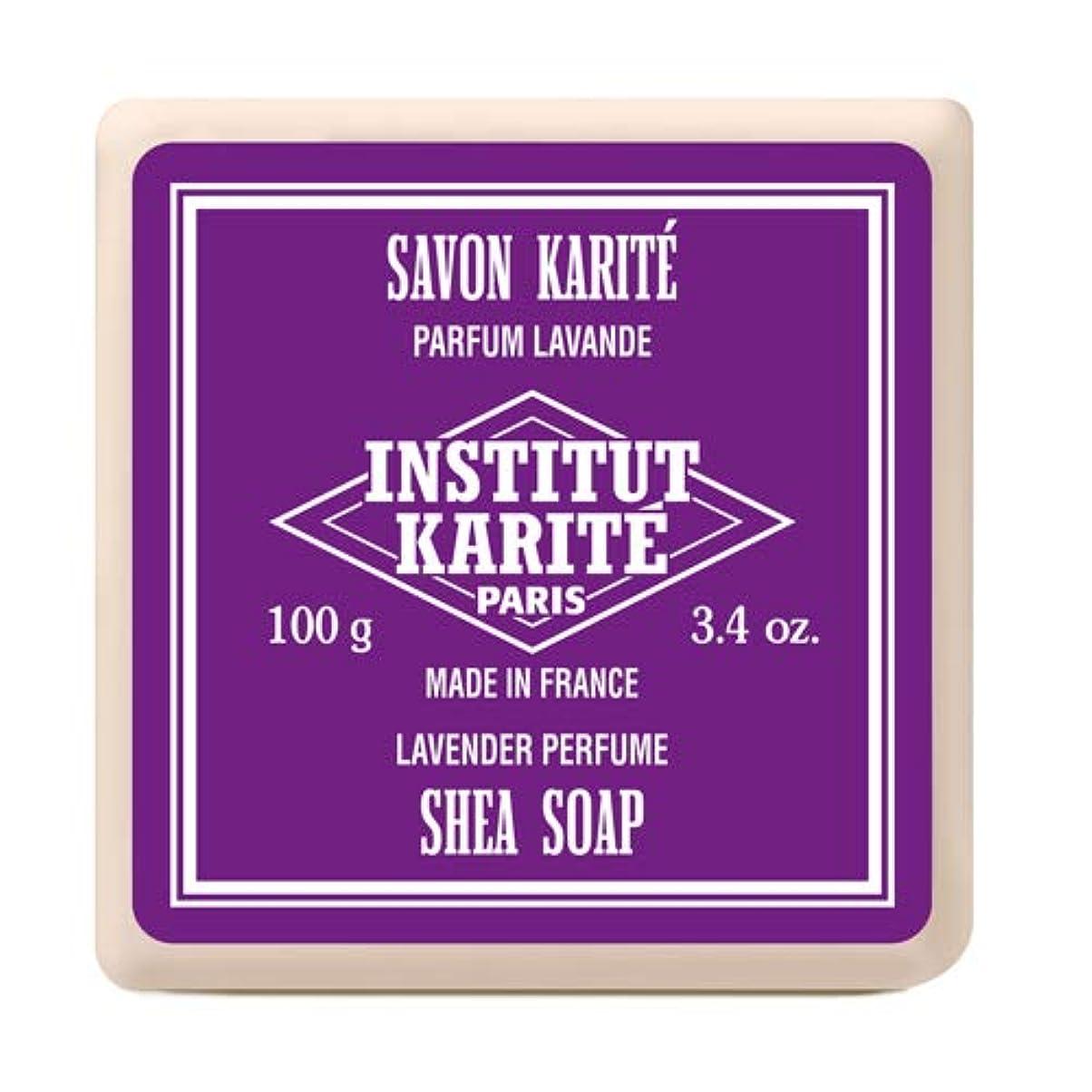 ヶ月目リンケージ連結するINSTITUT KARITE インスティテュート カリテ Shea Wrapped Soap シアソープ 100g Lavender ラベンダー