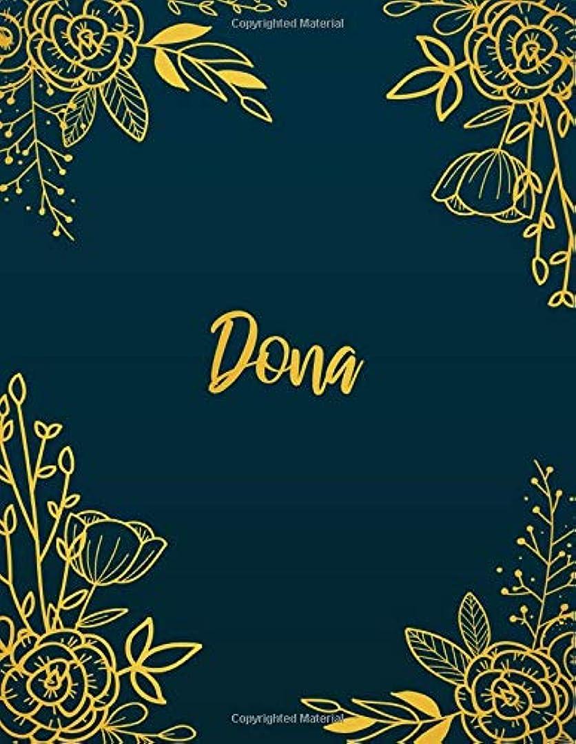 椅子虚弱用心深いDona: Personalized Name Notebook/Journal  Perfect Gift For Women & Girls 100 Pages A4