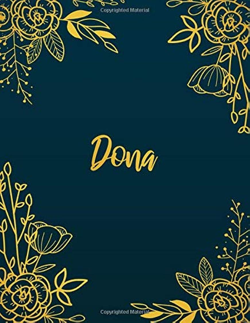ドールディスクできないDona: Personalized Name Notebook/Journal  Perfect Gift For Women & Girls 100 Pages A4