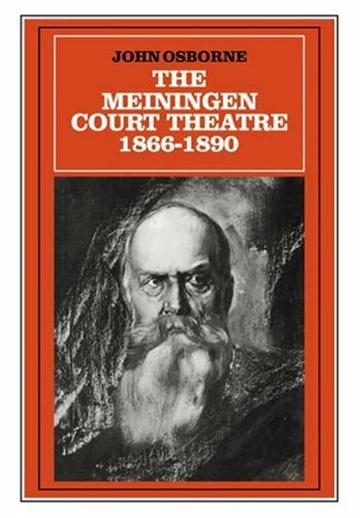 ペイント収束する倫理的Meiningen Court Theatre 1866-1890