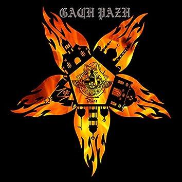 Gach Pazh