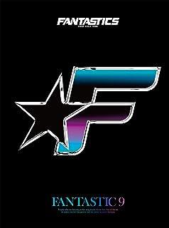 FANTASTIC 9(CD+Blu-ray Disc2枚組)(初回生産限定)