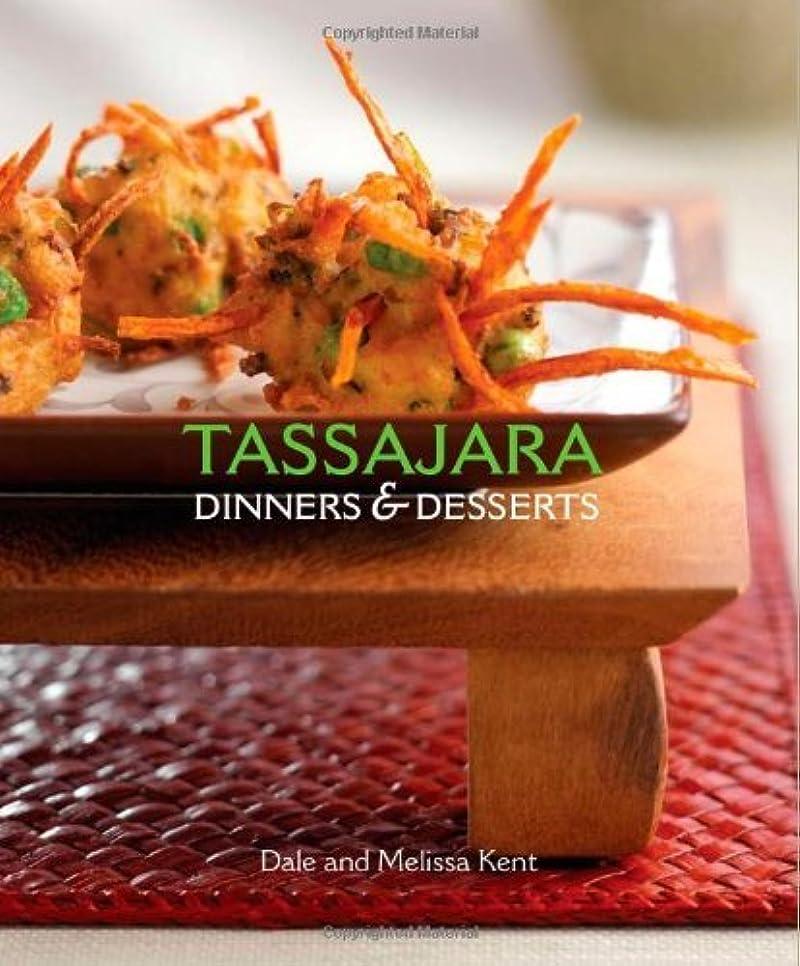 質素な世界に死んだ幸運なことにTassajara Dinners & Desserts (English Edition)
