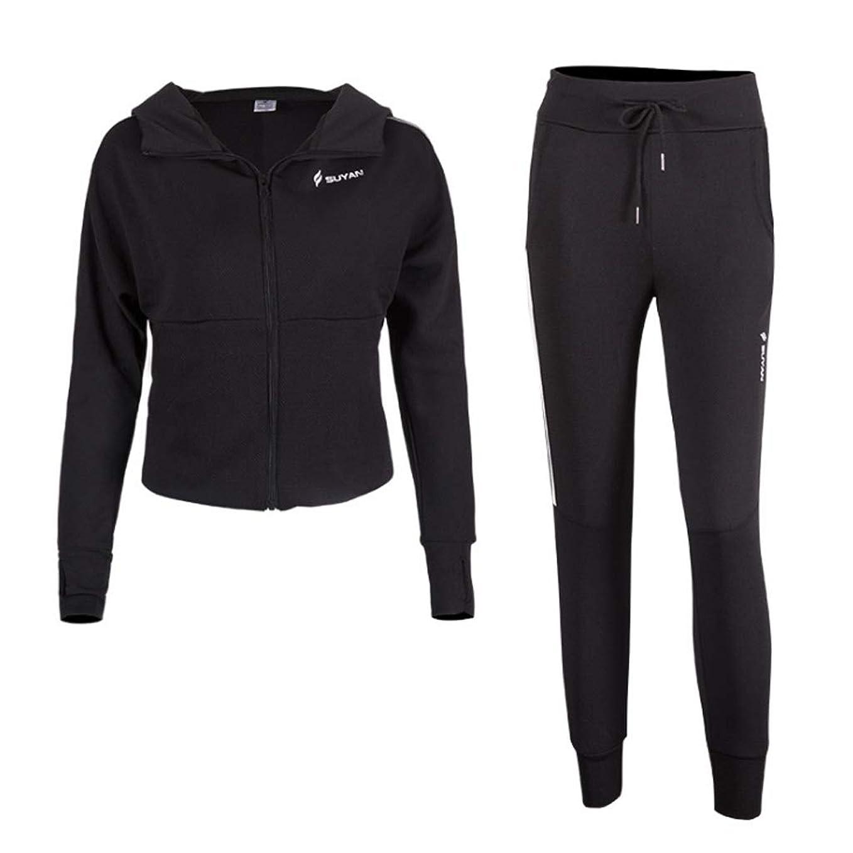 霊ヨーロッパスロベニアヨガのスーツの女性の長袖のズボンツーピースカジュアルルーズランニングフィットネス服スポーツスーツヨガの服 (Color : 1, Size : XL)