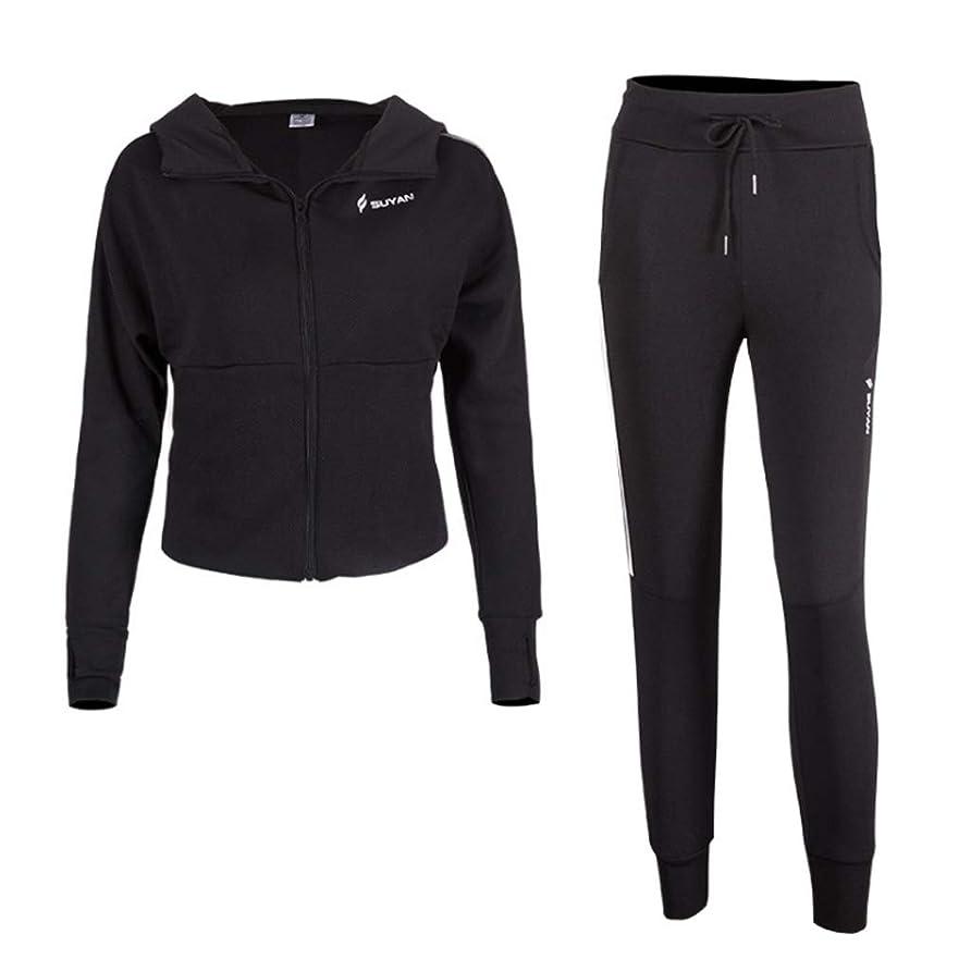 計算賞有能なヨガのスーツの女性の長袖のズボンツーピースカジュアルルーズランニングフィットネス服スポーツスーツヨガの服 (Color : 1, Size : XL)