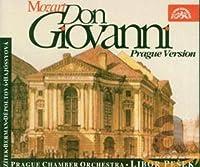 モーツァルト:歌劇「ドンジョヴァンニ」(プラハ版) (2CD)
