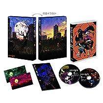 ゲゲゲの鬼太郎(第6作) DVD BOX5