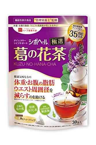 ハーブ健康本舗 シボヘール 葛の花茶 極選 30包 [機能性表示食品] 葛の花由来イソフラボン 含有