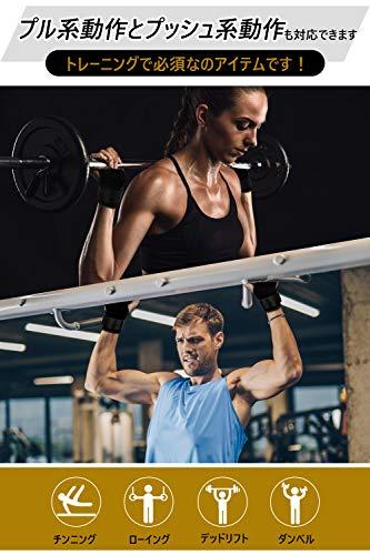 ZenopligeパワーグリップPROウエイトトレーニンググリップリストラップ筋トレグローブ懸垂強度600kg握力補助滑り止め加工ケガ予防男女兼用左右セット(ブラック-ラバー)
