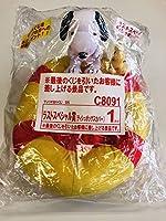 スヌーピー くじ ローソン ラストワン賞 ラストスペシャル賞 ティッシュボックス