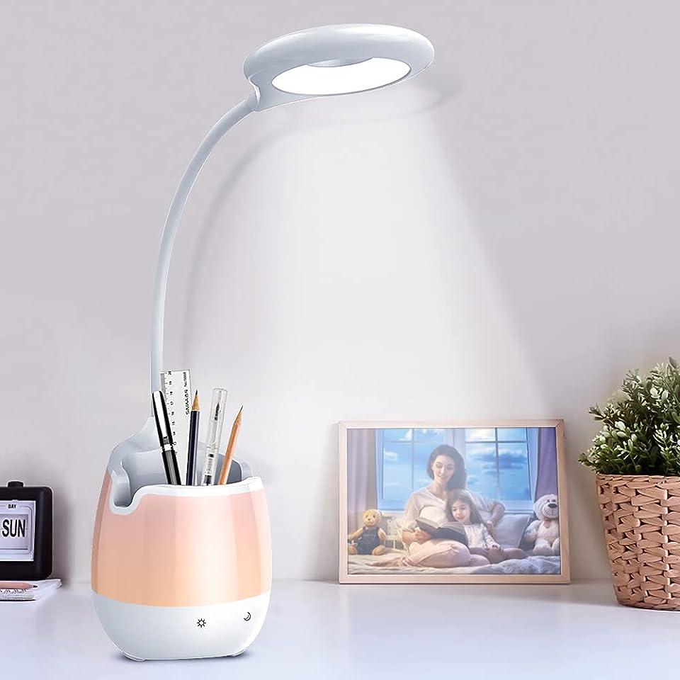 Schreibtischlampe Led, USB Wiederaufladbar Leselicht 3 Helligkeitsstufen Touch-Schalter dimmbar Schreibtischleuchte , für Büro,Lesen,Studieren(Warmweißes Licht)