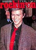 rockin'on ロッキング・オン 1982年 2月号