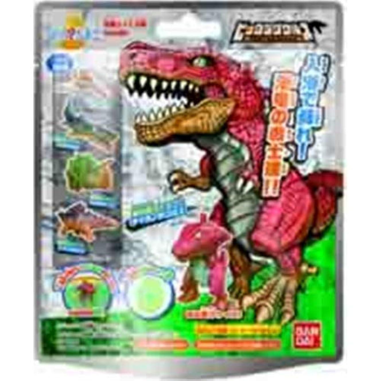 願うマカダム娘バンダイ びっくらたまご ビックラザウルス