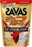 ザバス ジュニアプロテイン ココア味 15食分 210g 明治 プロテイン