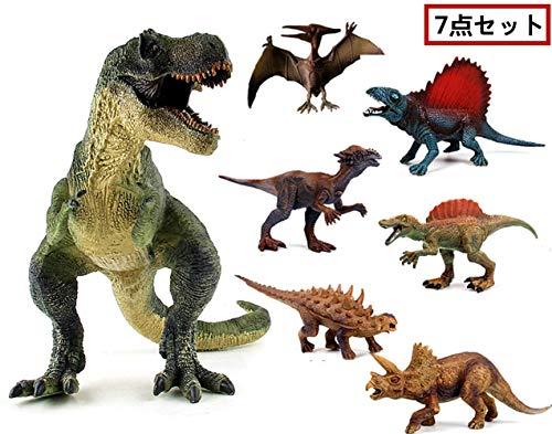 Better Stars リアル 恐竜 おもちゃ (超大Tyrannosaurus Rex1個、ミニ恐竜6個)7個 セット フィギュア 子供玩具 古代 生物 爬虫類 おもちゃ ティラノサウルス/トリケラトプス/パキケファロサウルス等