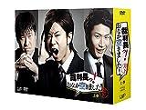 裁判長っ!おなか空きました!DVD-BOX 上巻 豪華版【初回限定生産】[DVD]