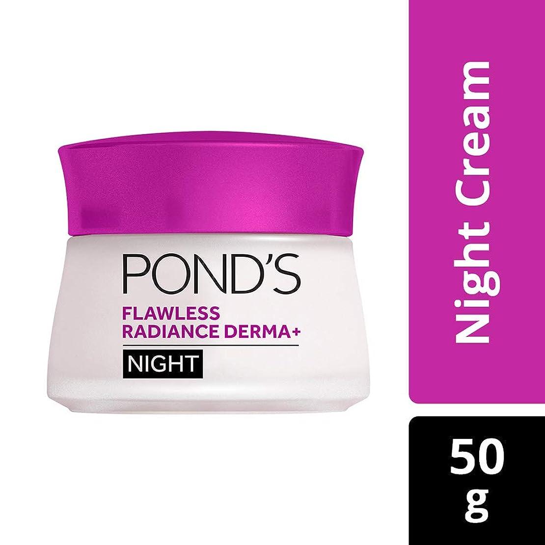 篭アパート観点Pond's Flawless Radiance Derma+ Night Cream, 50 g (並行インポート) India