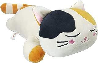 "21.6"" Calico Cat Plush Pillow Kitten Stuffed Animal Body Pet Pillow, Very Soft Large Kitty Hugging Sleeping Pillow"
