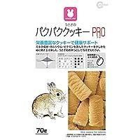 マルカン うさぎのパクパククッキー PRO 70g